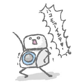 いつかの洗濯機ハコ