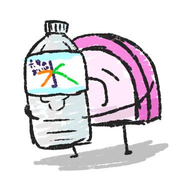 今は富士山のおいしい水な