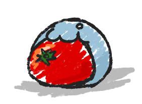 トマトをつっこむ