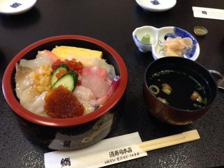 2000円オーバー