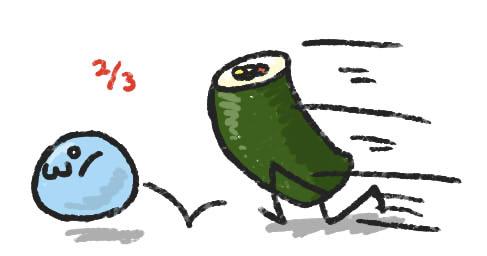 恵方巻コワイ