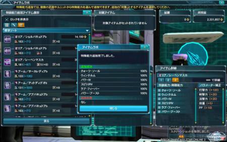 打撃120、PP10