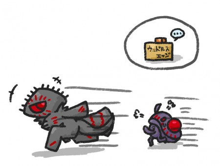 ◆ ミクダは怒っている!