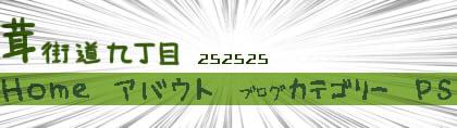 252525