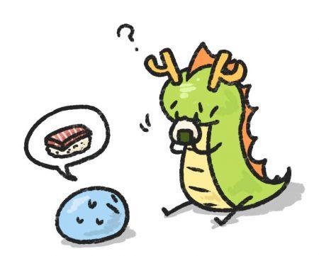 お寿司・・・・