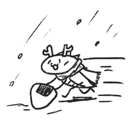 雪質は最高だと思うよ