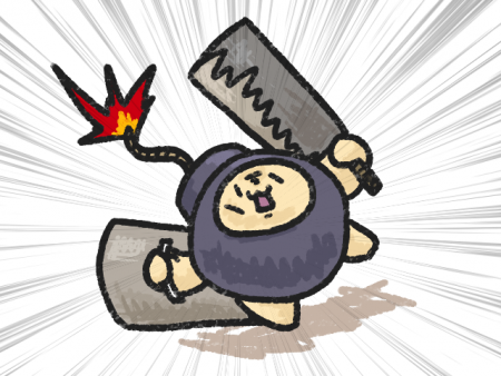 E:肉断ち包丁
