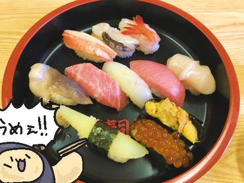 生寿司は最高だぜ