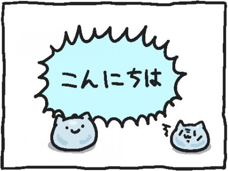 偽みみっそり(※メタモン
